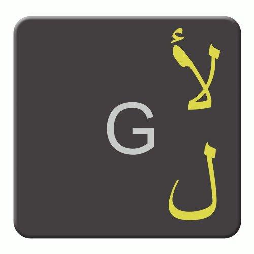Arabische Tastaturaufkleber, transparent, laminierte matte Oberfläche, für Standard und Mac Tastaturen, Made in Germany, Gelb