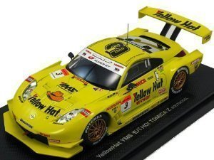 Fairlady Z Yellow Hat YMS Moba! Tomica Z 07Model No.3 Tomica from Japan (japan import)