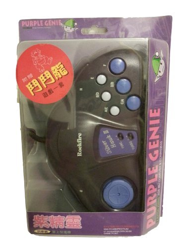 Dynasty Purple Genie 8 Button Joypad - for IBM Computer Compatibles