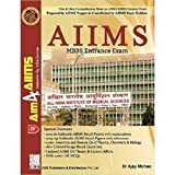 AIIMS MBBS Entrance-Dr.Ajay Mohan (Second Edition) (Second Edition 2016)