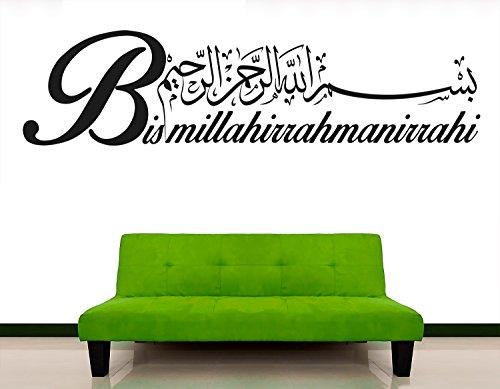 Wandtattoo Bismillahirrahmanirrahim Arabische und deutsche Kalligraphie Koran Schrift Islamische Dekoration Wandtattoos Wandaufkleber Bismillah Besmele Türkisch Islam Allah Muslim (100 x 25 cm, Schwarz)
