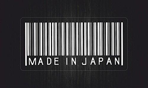 Aufkleber Sticker Auto Motorrad MacBook Made in Japan JDM Tunning Japan Weiß