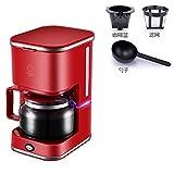 HONGLI HONGLIKaffeemaschine Hause Kleine amerikanische Tropf automatische Mini Kaffeemaschine Topf Tee