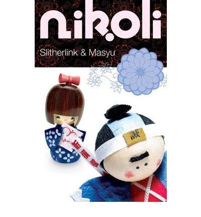 { SLITHERLINK & MASYU } By Nikoli ( Author ) [ Jun - 2010 ] [ Spiral ]