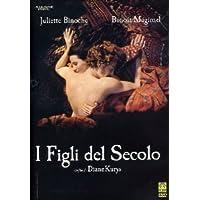 I Figli Del Secolo DVD Versione Noleggio