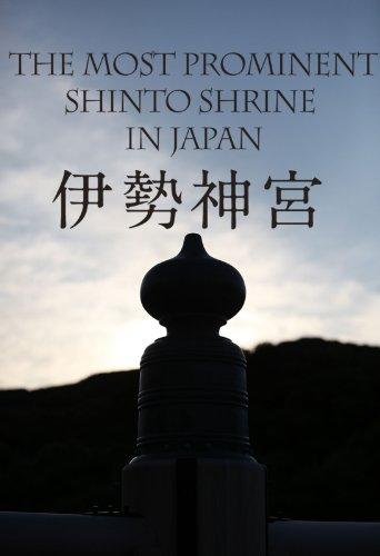 ISE-JINGU (Japanese Edition)