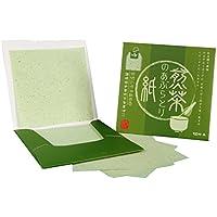 Papel absorbente de aceite facial, oil control blotting paper - Té Verde, 8.3cm
