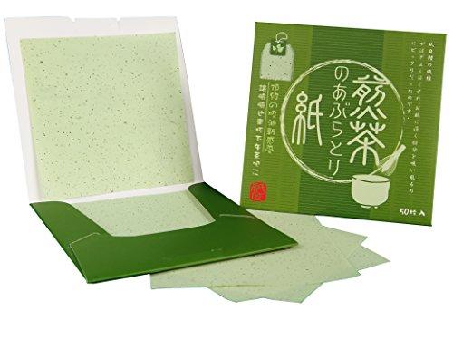 Gesichtsöl Löschpapier - Grüntee - oil control blotting paper - 8.3cm x 8.3cm, pack mit 50 Blätter (X1 pack)