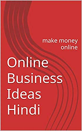 in business books ideas hindi