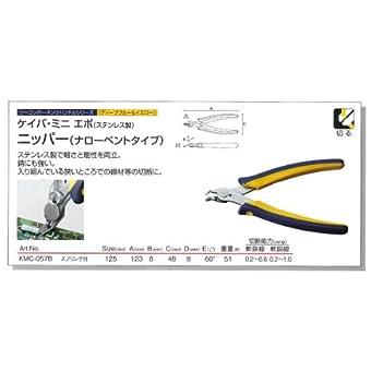 KEIBA mini EPO Diagonal Cutting Nipper | Narrow Bent Type KMC-057B (Japan Import) by KEIBA