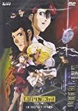 Lupin III - The 3rd Special - 1$ Money Wars (1999) DVD