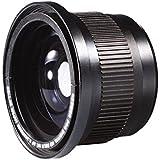 SODIAL(R) 58mm 0.35x Super Fish-eye Objectif Grand Angle avec Macro Gros Plan Conversion pour Canon EOS 700D 650D 600D 1100D 550D 500D