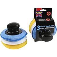 Kent Car Care GKEQ9255 Polish Applicator Pads with Handle, Blue/White/Yellow, Set of 3
