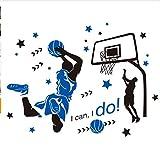 Best Basketball Players - QTXINGMU Basketball Player Dunk Wall Sticker Sports Style Review