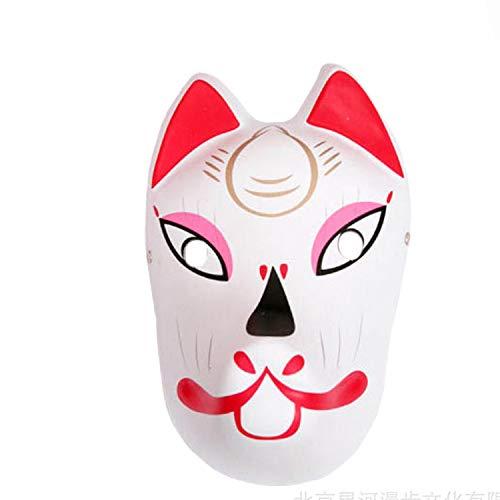 HLXXX Maskerade Maske niedlichen kleinen Fuchs COS Maske, Full Face COS Party Maske, Retro Little Fox Maske,Fox-OneSize (Niedlichen Weihnachts Tanz Kostüm)