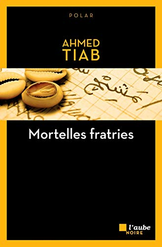 Mortelles fratries: Roman