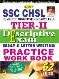 SSC CHSL Tier-II Descriptive Exam Practice Work Book - 1922
