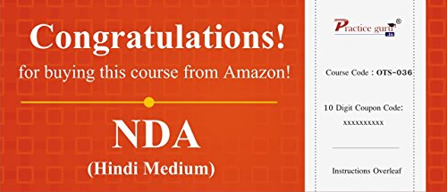 Practice Guru Topic Wise Tests For NDA (Voucher)  available at amazon for Rs.249
