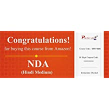 Practice Guru Topic Wise Tests For NDA (Activation Key Card)