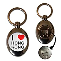 I Love Hong Kong - £1/€1 Metal Shopping Coin Token Key Ring