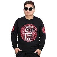 Suéter de los hombres, camiseta impresa ocasional de la manga larga del cuello redondo de la moda, suéter cómodo de la primavera y del otoño