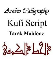 Arabic Calligraphy: Kufi Script