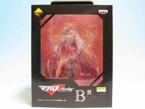 kuji-premium-macross-fb-award-sheryl-nome-premium-figure-most-japan-import