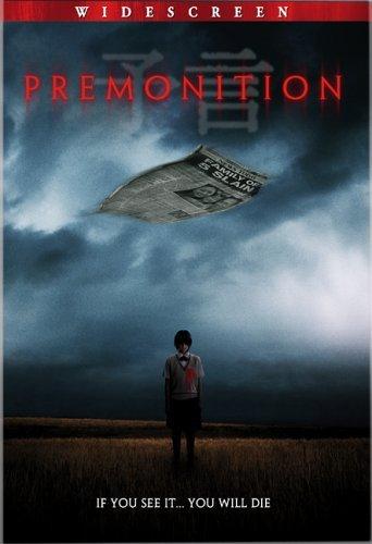 premonition-j-horror-lic-by-hiroshi-mikami