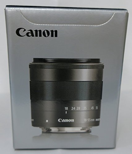 Canon EF-M 18-55mm 1:3,5-5,6 IS STM Standardzoom-Objektiv - 2