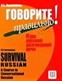 : Govorite pravil'no! Kurs russkoj razgovornoj rechi (+CD)