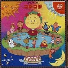 SAKURA MOMOKO GEKIJYO COJI COJI * JAPAN Sega Dreamcast