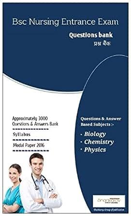 Bsc Nursing Entrance Exam : Question Bank eBook: Shankaray