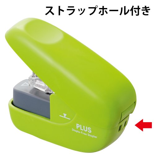 A needle-less stapler Paper clinch PK SL106N pinkx1 by Plus - 6