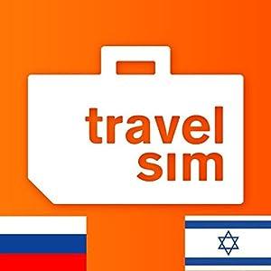 se realizan paginas web: Tarjeta SIM de prepago de telefónica móvil internacional TravelSim World para Is...