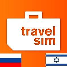 TravelSim Welt Prepaid...