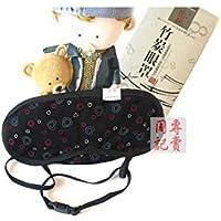 NEWYMX schlafmaske, Bambus Holzkohle, augenklappe, beruhigenden, atemlos, atemlos, erfrischend, Leicht, Tragbar... preisvergleich bei billige-tabletten.eu