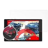 atFolix Schutzfolie passend für Trekstor SurfTab Breeze 9.6 Quad Folie, entspiegelnde & Flexible FX Bildschirmschutzfolie (2X)
