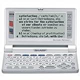 Sharp Elektronisches Wörterbuch PW-310 D, GB