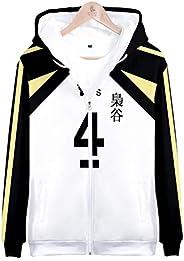 Unisex Zip Hoodies Men Women 3D Haikyuu Logo Print Pullover Long Sleeve Cardigan Couple Sweatshirts Kotaru Bok