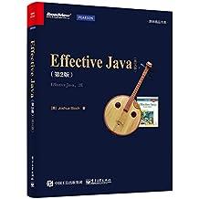 Effective Java 2/e