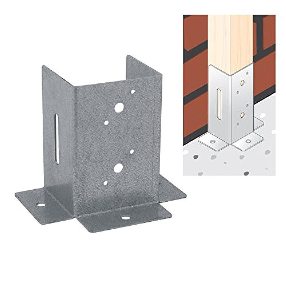 Pfostentr/äger h/öhenverstellbar zum Aufschrauben f/ür Pfosten 7x7 und 9x9 4 St