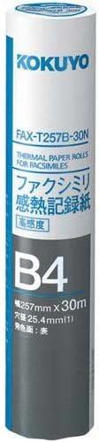 KOKUYO FAX thermal recording paper paper paper B4 30 m core 25.4 mm 6 Japan | Diversified Nella Confezione  | Reputazione a lungo termine  | Cheapest  7f1752
