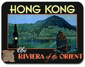 hong-kong-vintage-1930s-advert-mouse-mat-poster-mouse-pad-american-express