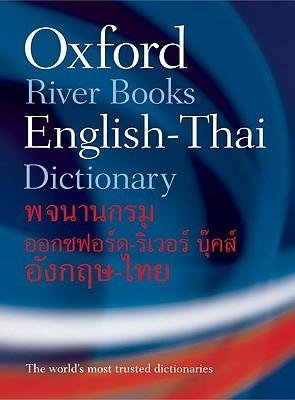 [ Oxford-River Books English-Thai Dictionary ] By Oxford Dictionaries ( Author ) Feb-2010 [ Hardback ] Oxford-River Books English-Thai Dictionary