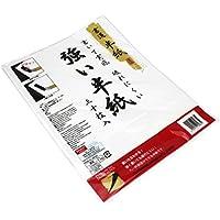 Premium Calligrafia Carta, Confezione da 30 fogli.