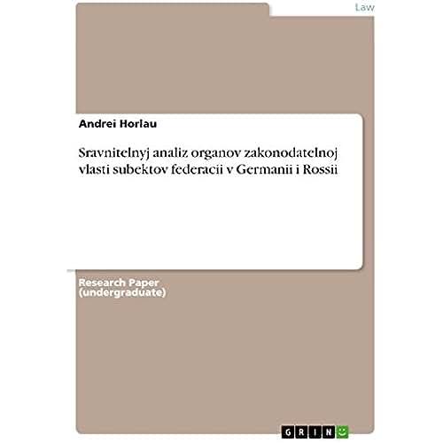 makwindi cornelia anthro essay 1 finished