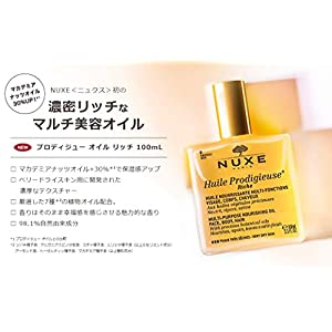 Nuxe Prodigious Oil Rich-100Ml