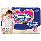 MamyPoko Pants X-Large 5 (Pack of 2)