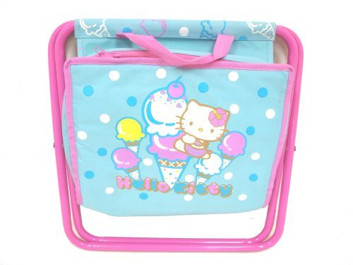 FAB Sanrio Hello Kitty Big Cooler Bag
