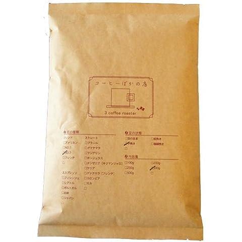 Co - umano - un pazzo di negozio Etiopia Mocha naturale 400g 40 tazze a 55 tazze [resti di fagioli (scelta consigliata)] odore dolce come i chicchi di caff? / elegante acidit? e fiori! Leggermente arrosto (arrosto cannella) chicchi di caff? corriere